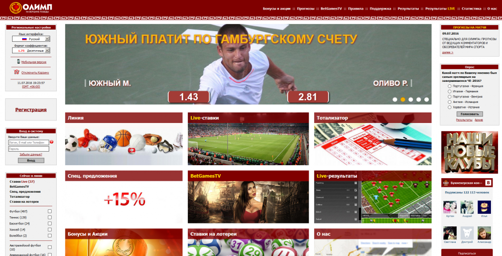 Отзывы party poker casino